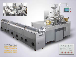 Softgel Encapsulation Machine